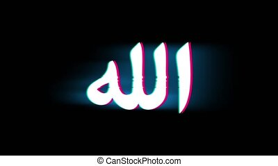 Allah, islam, muslim, god, religion Symbol on Glitch Retro...