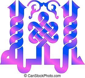 allah, kalligrafie, islamitisch