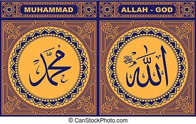 Allah & Muhammad Arabic Calligraphy with round orange frame