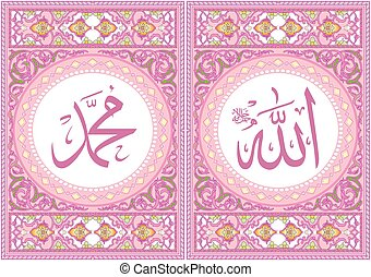 allah muhammad god muhammad the messenger islamic ornament in pink dominate color vector clip art csp70192015