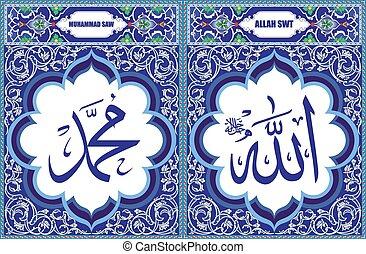 Allah & Muhammad Islamic Art decorating wall art in Blue...