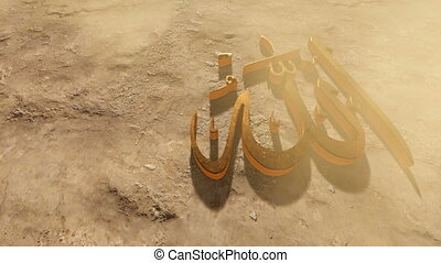 Allah name of gold in the desert graphic motion