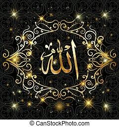 Allah translation In the name of God . Dark background. Geometrical islamic motif or ornament