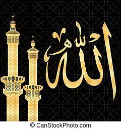 Allah translation In the name of God . Dark background. Golden geometrical islamic motif or ornament
