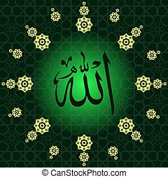 Allah translation: In the name of God . Dark green background. Circle geometrical islamic motif or ornament