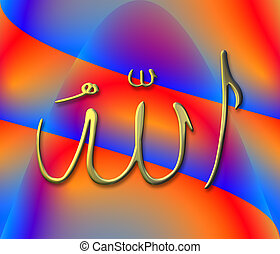 Allah\'s Calligraphy - the name of Allah in Arabic...