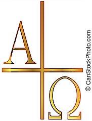 Alpha Omega Golden Image