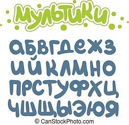 Alphabet Cartoon vector