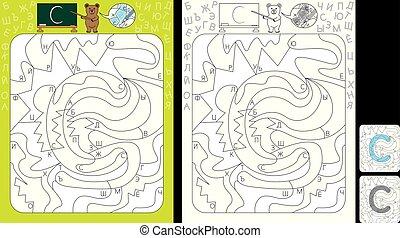 Alphabet Learning Worksheet - Worksheet for practicing...