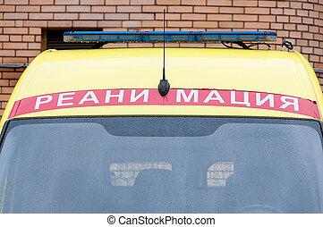 """ambulancia, coche, con, azul, luz intermitente, en, el, roof., texto, en, russian:, """"reanimation"""""""