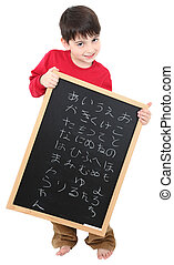 American Boy with Japanese Alphabet - Adorable six year old...