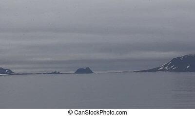 American Strait, Franz-Joseph Land. - Harsh Arctic. American...