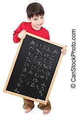 americano, ragazzo, con, giapponese, alfabeto