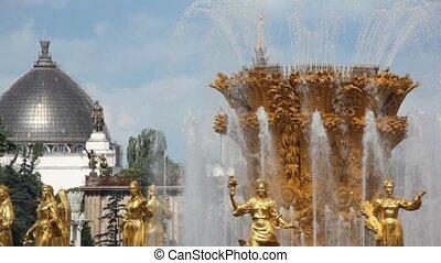 amitié, fin, centre, exposition, all-russia, sommet, fond, fontaine, haut