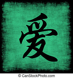 amor, chinês, caligrafia, jogo