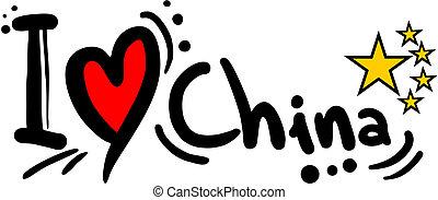 amor, china