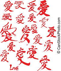 amor, escova, escrita chinesa