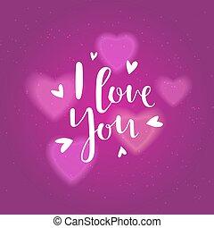 amour, effect., holiday., defocused, bridal., spécial, rose,...