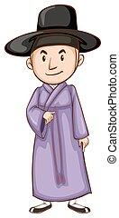 An Asian