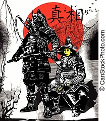 An hand drawn vector from Japan Culture - Samurais, Shoguns