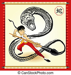 Chinese Snake New Year - An Illustration Of Chinese Snake...