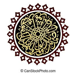 Islamic calligraphy - An Islamic calligraphy written on the...