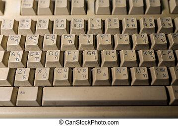Old keyboard in soft light Vintage