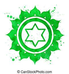 Anahata chakra symbol. - Watercolor illustration of Anahata...
