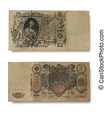 ancien, argent, dos, devant, russe, côtés