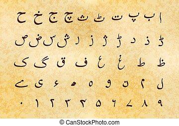Ancient alphabet symbols of Urdu language on old parchment