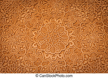 Ancient Arabic Characters - Wall detail of Alhambra UNESCO...