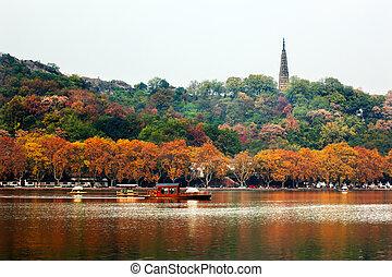Ancient Baochu Pagoda West Lake Hangzhou Reflection Zhejiang...