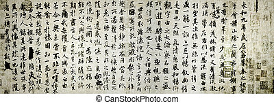 Ancient Chinese calligraphy about 760 years ago
