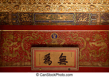 Ancient Chinese Calligraphy Of The Taoist Concept Of Wu Wei (Non-Action) Written Within A Throne Room In The Forbidden City In Beijing, China