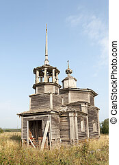 Ancient destroyed wooden church