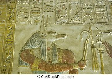 Ancient Egyptian Anubis carving