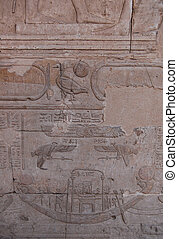 Ancient Egyptian carving