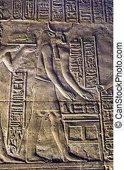 Ancient egyptian god Apis with Bull's Head