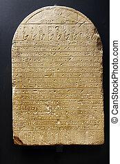 Ancient Egyptian Hieroglyphic Cuneiform writing