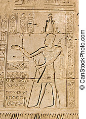 Ancient Egyptian Pharaoh carving, D