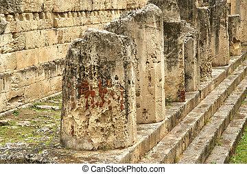 Ancient Greek APOLLO'S TEMPLE . Syracuse (Siracusa, Sarausa)-- historic city in Sicily, Italy