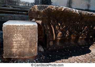 Ancient inscription carved in stone