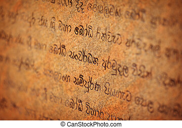 Ancient inscriptions on the temple wall. Sri Lanka