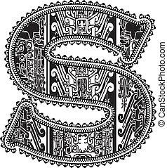 Ancient letter S. Vector illustration
