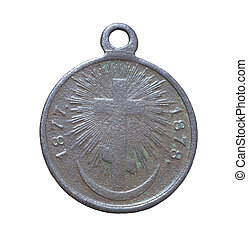 ancient medal of the Russian Empire