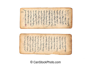 Two pages from a mongolian manuscript in fairly good but aged condition. Mongolian script is said to be the only vertical script in the world. Writing direction is top to bottom, left to right.
