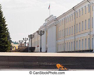 ancient office building of government in Nizhny Novgorod
