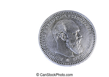 Ancient silver coin of the Russian Empire of 1 ruble with the image of the emperor Alexander the third.