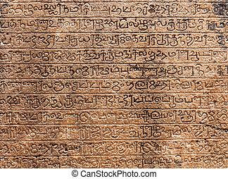 Ancient stone inscriptions texture - Ancient stone ...
