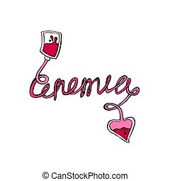 Anemia doodles lettering - Creative anemia lettering in ...